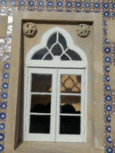 Palácio de Pena Estremadura